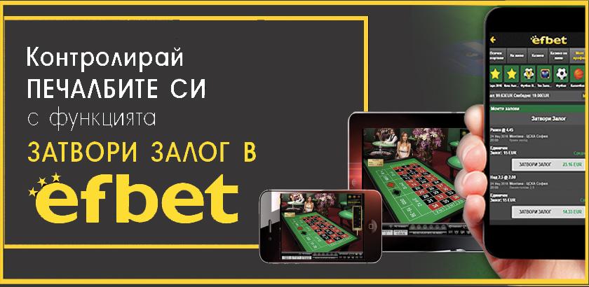 Efbet mobile casino