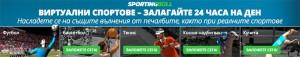 Sportingbull sport